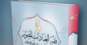 نموذج كتاب علم باللغة العربية