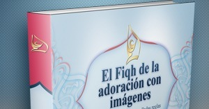 نموذج كتاب علم باللغة الإسبانية