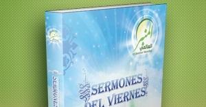نموذج كتاب المنبر العالمي باللغة الإسبانية