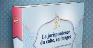 نموذج كتاب علم باللغة الفرنسية