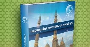 نموذج كتاب المنبر العالمي باللغة الفرنسية