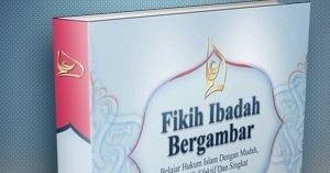 نموذج كتاب علم باللغة الإندونيسية