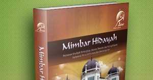 نموذج كتاب المنبر العالمي باللغة الإندونيسية