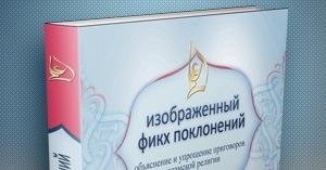 نموذج كتاب علم باللغة الروسية