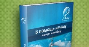 نموذج موقع منبر العالمي باللغة الروسية