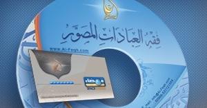 نموذج لإسطوانة علم باللغة العربية