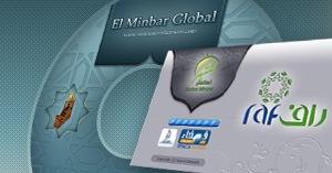 نموذج لإسطوانة المنبر العالمي باللغة الإسبانية