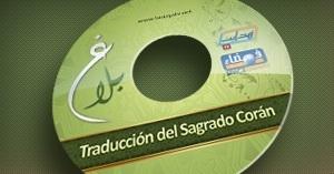 نموذج لإسطوانة بلاغ باللغة الإسبانية