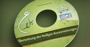 نموذج لإسطوانة علم باللغة الألمانية