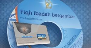 نموذج لإسطوانة علم باللغة الإندونيسية