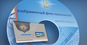 نموذج لإسطوانة علم باللغة الروسية