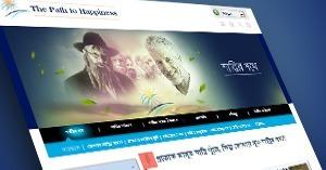 الموقع البنغالي