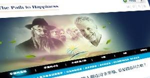 الموقع الصيني
