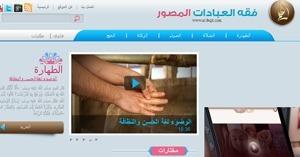 نموذج موقع علم باللغة العربية