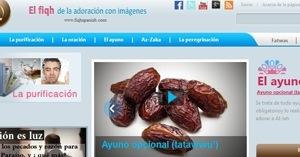 نموذج موقع علم باللغة الإسبانية