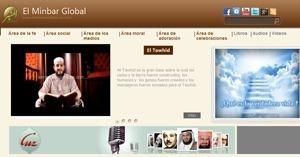نموذج موقع منبر العالمي باللغة الإسبانية