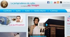 نموذج موقع علم باللغة الفرنسية