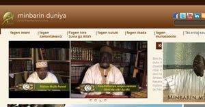 نموذج موقع منبر العالمي باللغة الهوسية