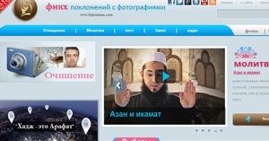 نموذج موقع علم باللغة الروسية