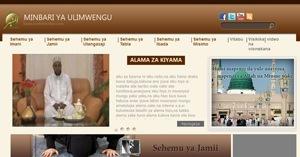 نموذج موقع منبر العالمي باللغة السواحلية