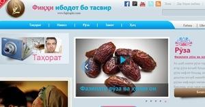 نموذج موقع علم باللغة الطاجيكية