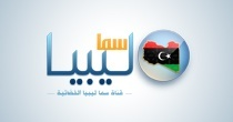 فضاء-ميديا-منتجاتنا-دراسة-وتأسيس-القنوات-الفضائية-قناة-سما-ليبيا-الفضائية
