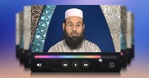نموذج لفيديو المنبر العالمي باللغة البنغالية
