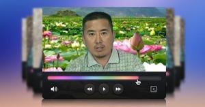 نموذج لفيديو المنبر العالمي باللغة الصينية