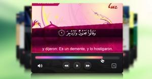 نموذج لفيديو بلاغ باللغة الإسبانية