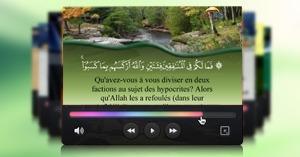نموذج لفيديو بلاغ باللغة الفرنسية