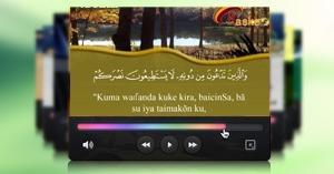 نموذج لفيديو بلاغ باللغة الهوسية