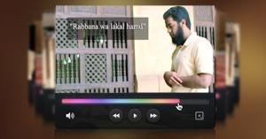 نموذج لفيديو علم باللغة الهوسية