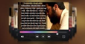 نموذج لفيديو علم باللغة الإندونيسية