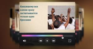 نموذج لفيديو علم باللغة الروسية