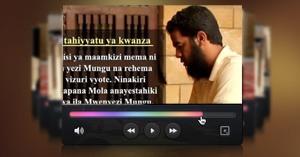 نموذج لفيديو علم باللغة السواحلية