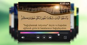 نموذج لفيديو بلاغ باللغة التركية