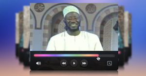 نموذج لفيديو المنبر العالمي بلغة اليوربا