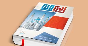 الموقع عربي