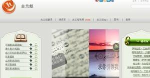 نموذج موقع بلاغ باللغة الصينية