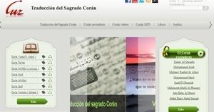 نموذج موقع بلاغ باللغة الإسبانية
