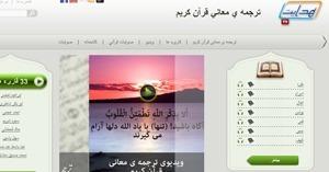 نموذج موقع بلاغ باللغة الفارسية