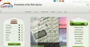 نموذج موقع بلاغ باللغة الفرنسية