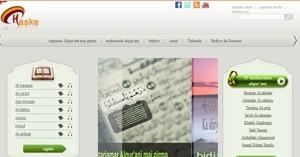 نموذج موقع بلاغ باللغة الهوسية